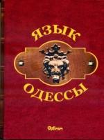 Эйдельман Борис